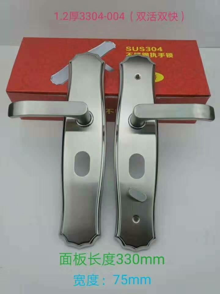 Handleset Lock
