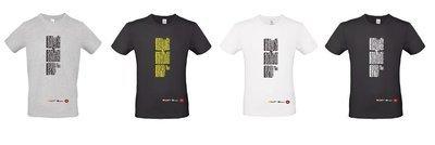 T-shirt B&C #E150 BBE 3D