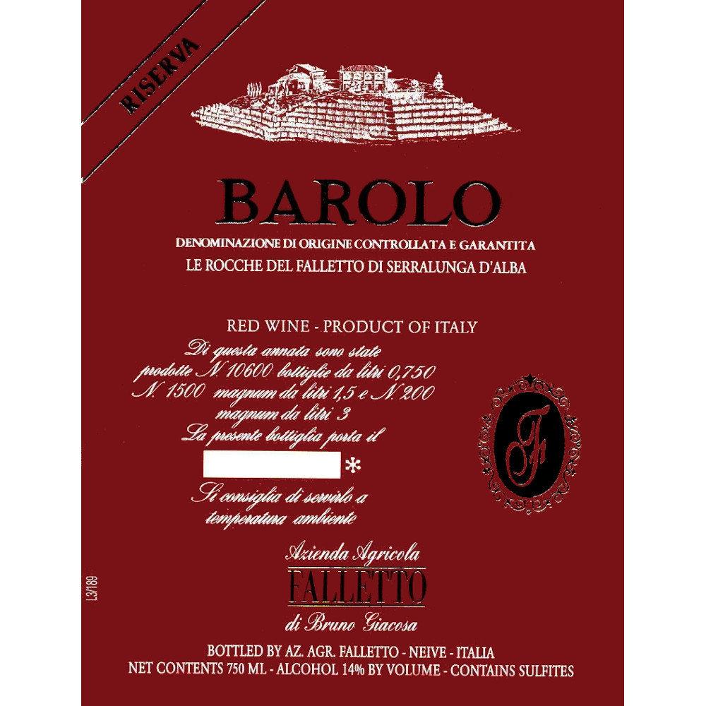 2012 Bruno Giacosa Barolo Riserva Falletto Vigna Le Rocche Q74VXEE9CXHZ0