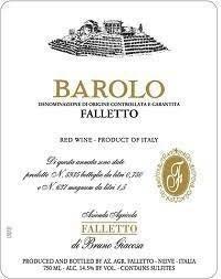 2014 Bruno Giacosa  Barolo Falletto F1HNEH1P2QMCA