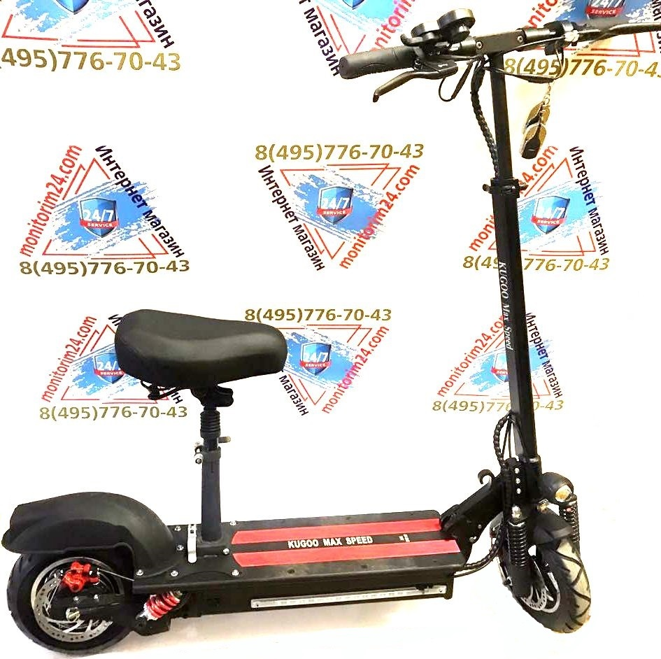Электросамокат KUGOO MAX Speed 997897495606