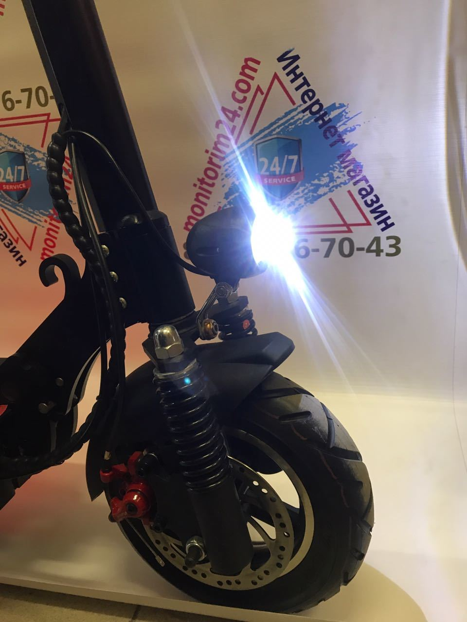 Электросамокат KUGOO MAX Speed