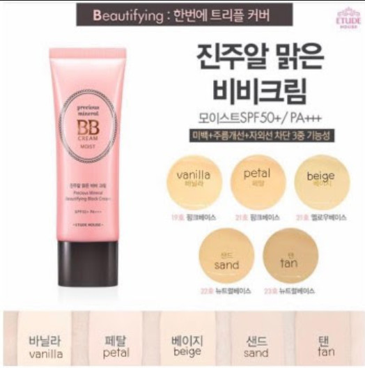 🚚 Precious Mineral BB cream Moist _TAN_