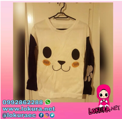 🚚 Buso Panda