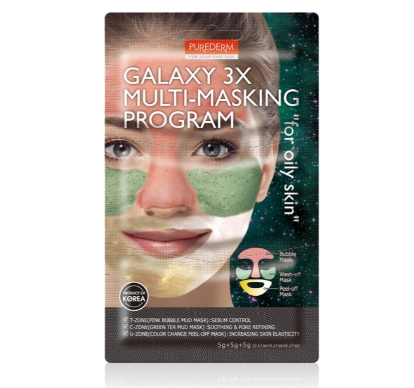 🚚 Mascarilla Galaxy 3