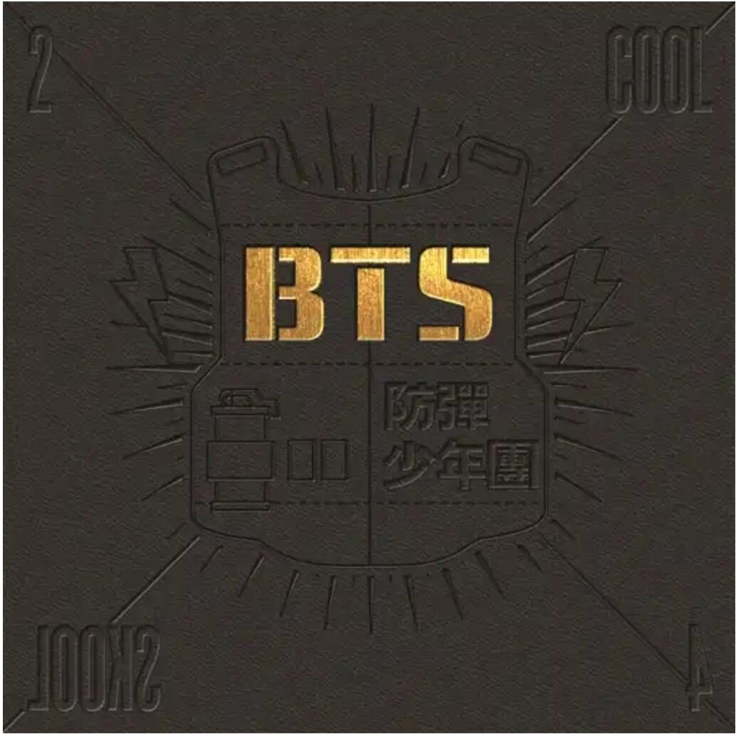 ✈ BTS ~ 2 Cool 4 Skool ☆[BAJO_PEDIDO]☆