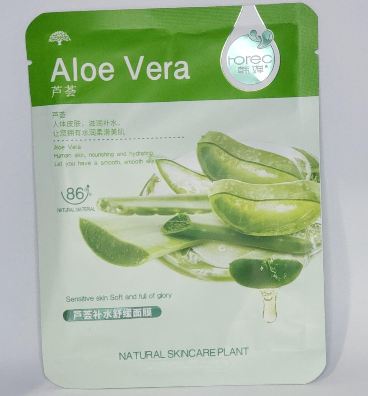 🚚 Mascarilla Aloe Vera