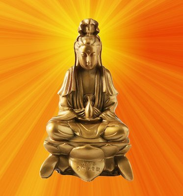 Kwan Yin Abundance Workshop
