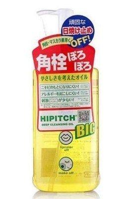 41 Гидрофильное масло HIPITCH Deep Cleansing Oil