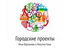 Городские Проекты Ильи Варламова и Максима Каца