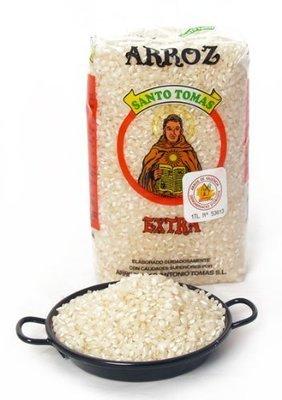 Paella Rice 'Extra' Santo Tomas D.O. 2.2Lbs/1 Kilo