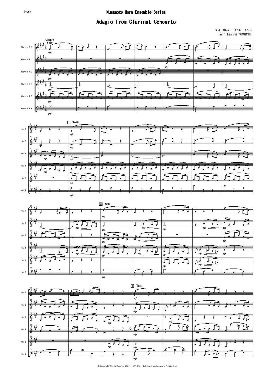 Adagio From Clarinet Concerto Mozart