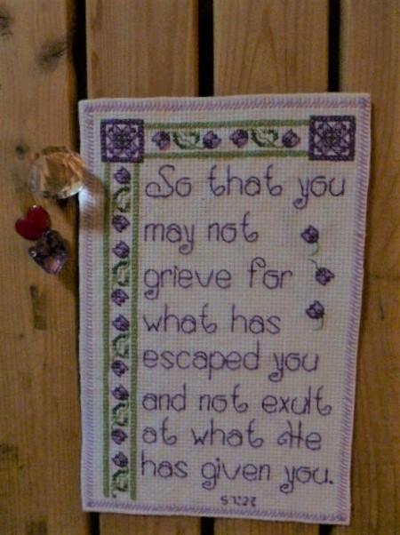 TASAW WA FARIHA (Grieve and Rejoice)