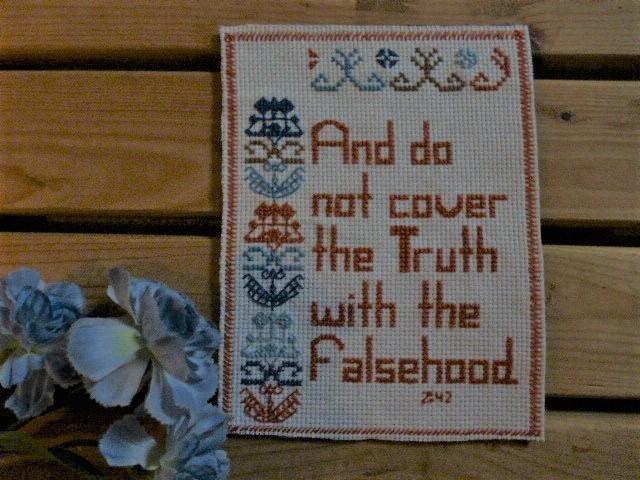 DO NOT TALBISU AL-HAQQ (Do Not Cover The Truth)