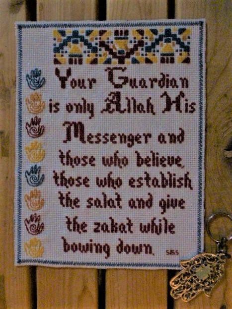 IR'KA'U (Bow Down)