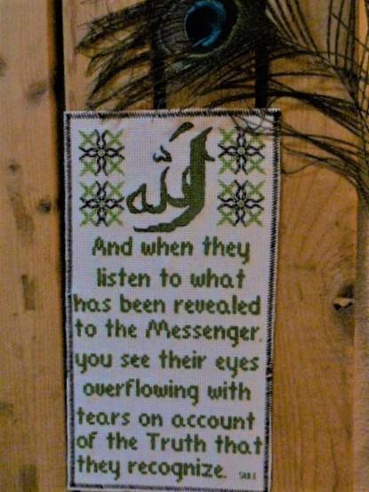 AL-DAM'I (The Tears)