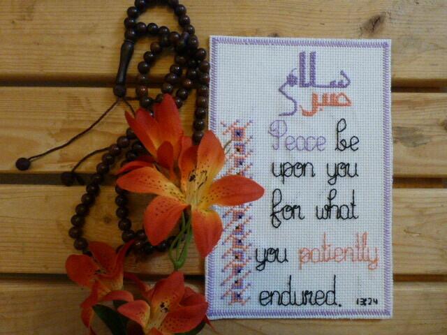 SABARTUM (You Patiently Endured)