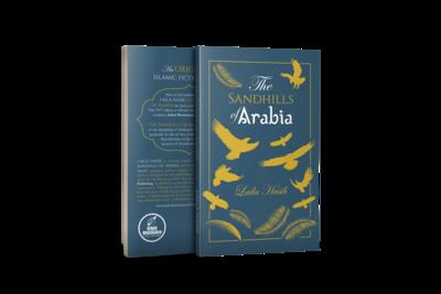 THE SANDHILLS OF ARABIA