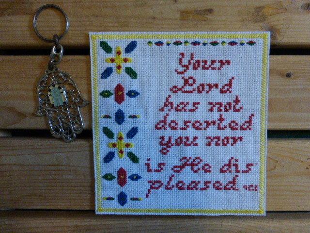 RABBUKA (Your Lord)