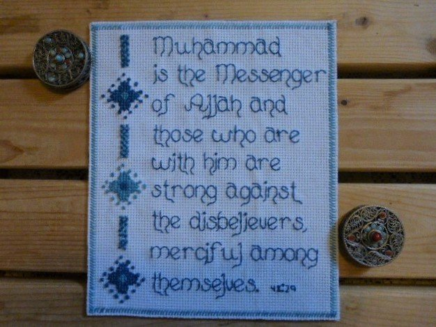 PROPHET MUHAMMAD, PEACE AND BLESSINGS BE UPON HIM AND HIS FAMILY