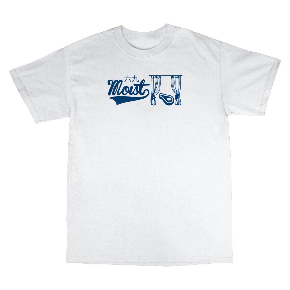 Unisex 'Beef Curtains' T-Shirt MALEBeefCurtainsTee