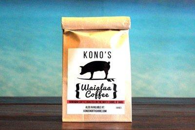 KONO'S WAIALUA COFFEE