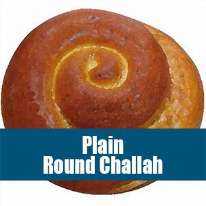 Plain Round Challah