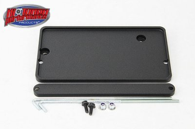 HTP MS6 51R Battery Tray Mazdaspeed 6 MPS 6 2005-2007