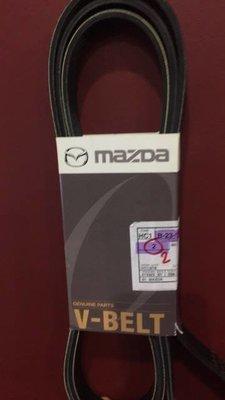 Mazda OEM Serpentine Belt Mazdaspeed 3 MPS 3 2010-2013 L538-15-909-A9U