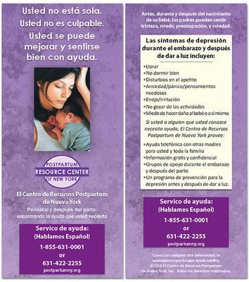 Postpartum Resource Center of New York Palm Card - Spanish (100 pieces)