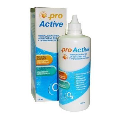 Optimed ProActive