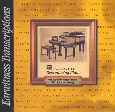 Audio CD. Классика. Earwitness Transcriptions Steinway macd2