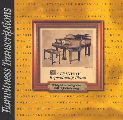 Audio CD. Классика. Earwitness Transcriptions Steinway