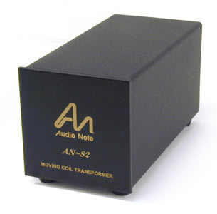 Повышающий трансформатор Audio Note AN-S2H MC