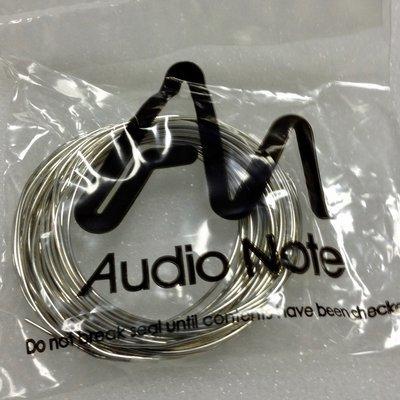 Припой Audio Note AN-Solder