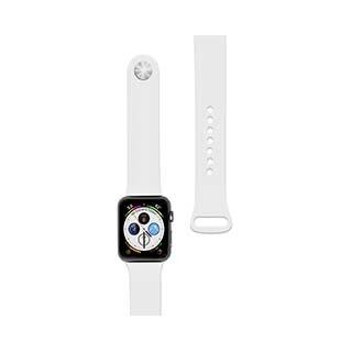 Bracelet en silicone de 44/42 mm pour montre Apple blanc de Naztech