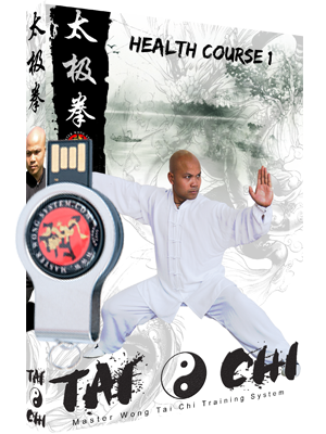 Health Tai Chi 1 Package Full Support (USB key)