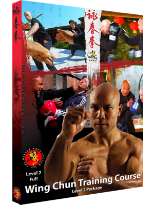 Wing Chun Course Level 2 Package Full Support (download)