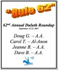 Duluth Roundup - 2007