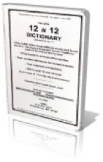 The Little 12 x 12 Dictionary
