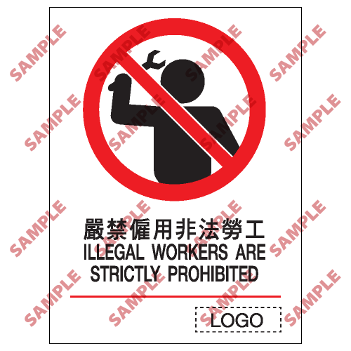 P22 - 禁止類安全標誌