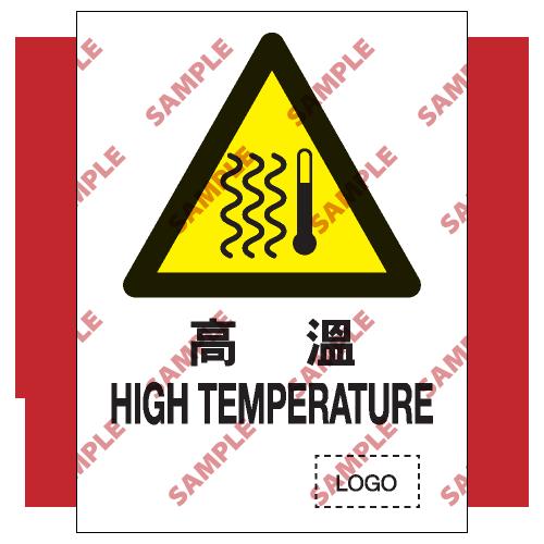W40 - 危險警告類安全標誌