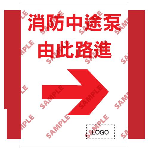 S028 - 安全條件類安全標誌