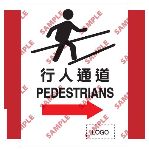 S055 - 安全條件類安全標誌
