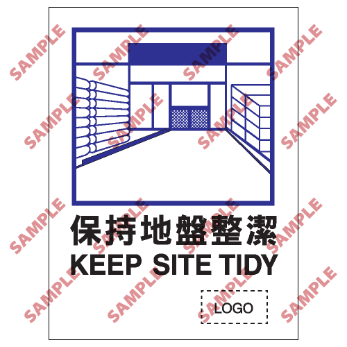 S060 - 安全條件類安全標誌