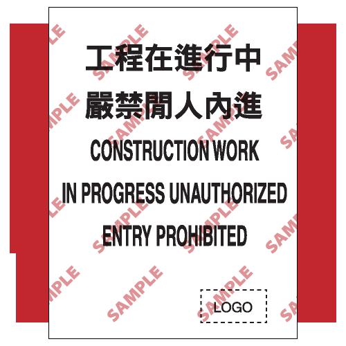 S066 - 安全條件類安全標誌