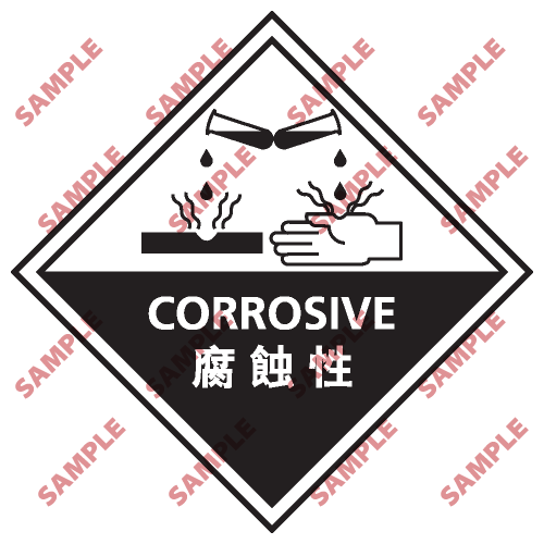 C7 - 化學類安全標誌