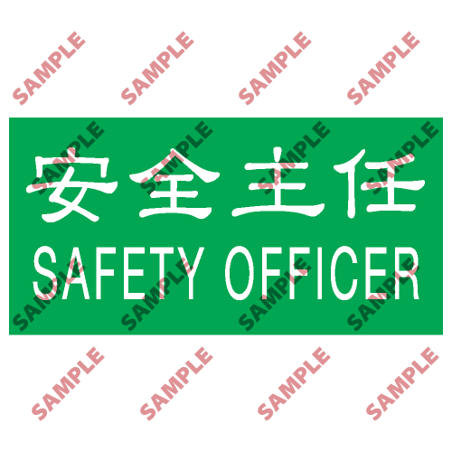 T02 - 頭盔標貼類安全標誌