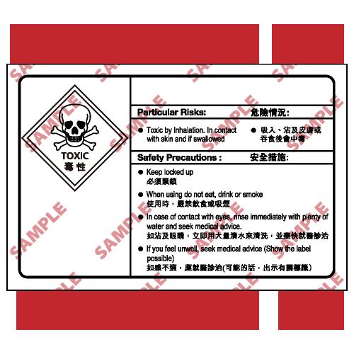 CL13 - 化學類安全標誌