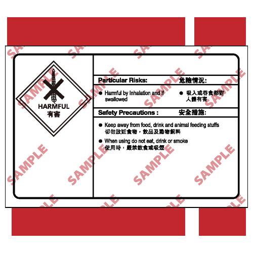 CL14 - 化學類安全標誌
